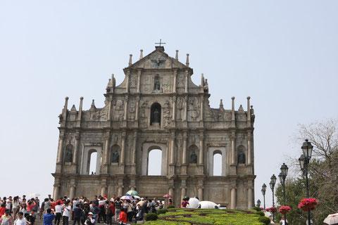 Ruine der Kirche Sao Paolo, Macau