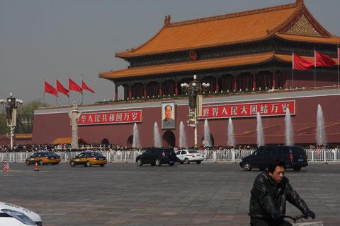 Tor des himmlischen Friedens, Beijing