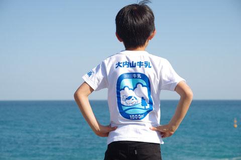大内山牛乳Tシャツ