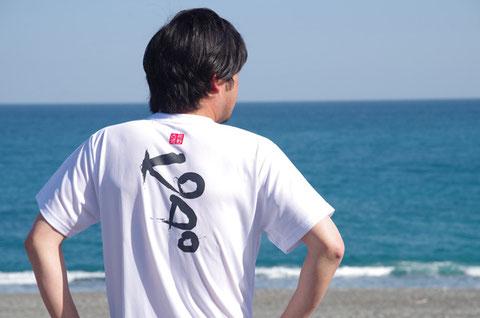 熊野古道(KODO)Tシャツ