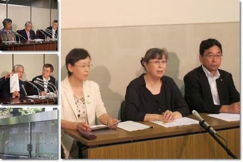福島と東京で行われた記者会見の様子と開示された議決書