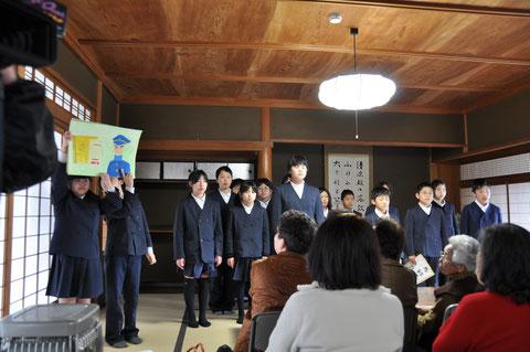 布野小4年生の紙芝居(3月13日)