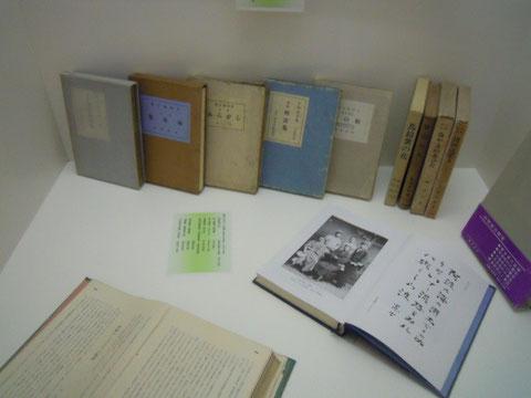 憲吉出版の歌集