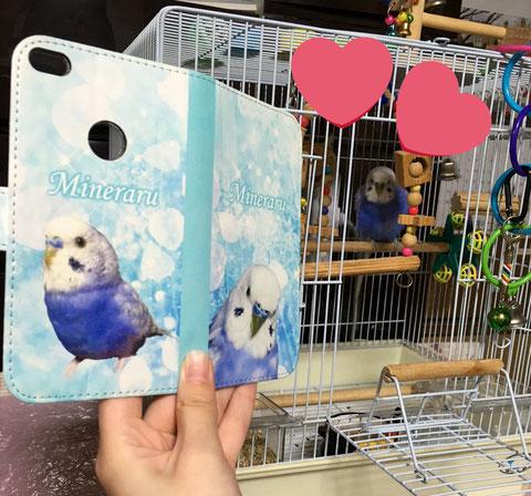 スマートフォンケース 手帳型 オリジナル  インコ 犬 鳥 うさぎ 猫 ハムスター モルモット ペット