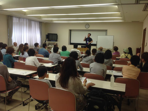 国際手話体験セミナー