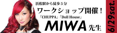 浜松 ダンススクール ゲットアヘッド MIWA先生ワークショップ