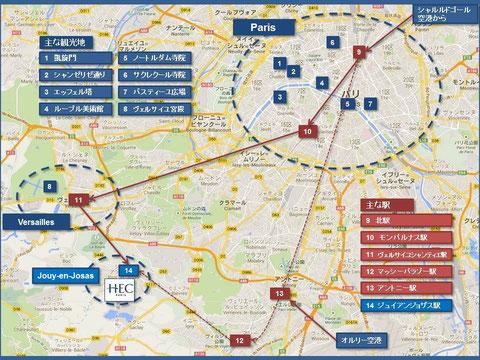 パリとHECの位置関係(クリックして拡大)