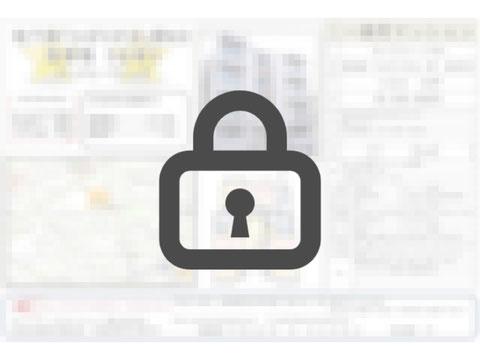 非公開物件資料のイメージ画像