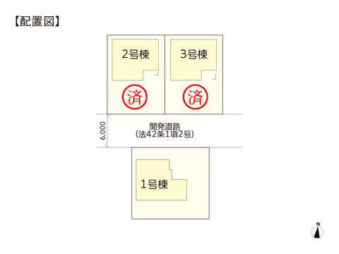 岡山市中区藤崎の新築 一戸建て分譲住宅の区画図