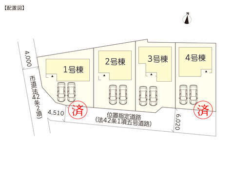 岡山県倉敷市白楽町の新築 一戸建て分譲住宅の区画図