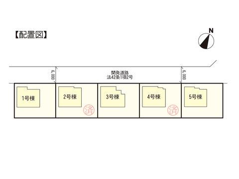 岡山県岡山市中区江並の新築 一戸建て分譲住宅の区画図