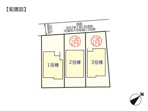 岡山県岡山市東区西大寺射越の新築 一戸建て分譲住宅の区画図