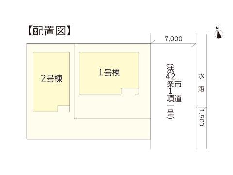 岡山市中区国富の新築 一戸建て分譲住宅の区画図