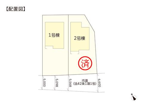 岡山県瀬戸内市長船町福岡の新築 一戸建て分譲住宅の区画図