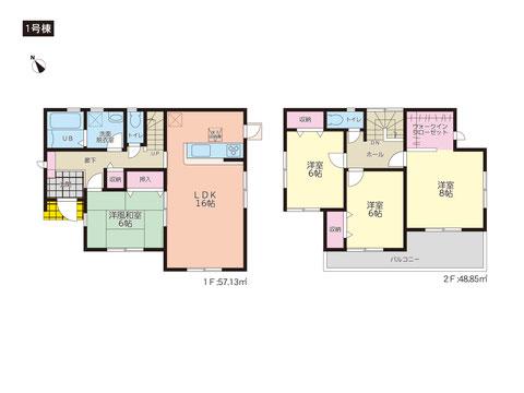 岡山県倉敷市中島の新築 一戸建て分譲住宅の間取り図