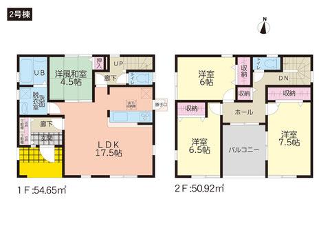 岡山県倉敷市白楽町の新築 一戸建て分譲住宅の間取り図
