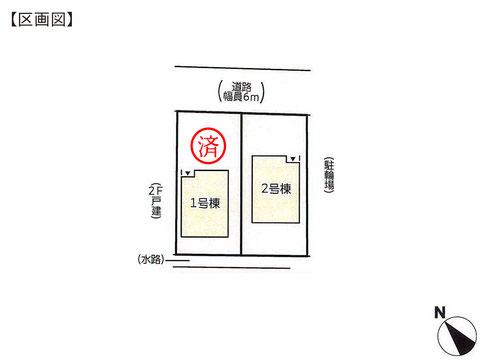 岡山県玉野市築港の新築 一戸建て分譲住宅の区画図