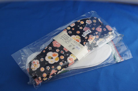 #12 Tabi Socks (23.5cm or smaller)