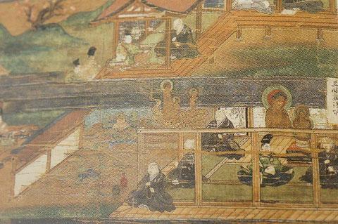 Honen Shonin Eden (15th Century), Chionin Temple