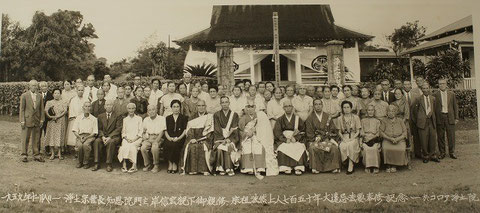 1959 750th Grand Memorial of Honen Shonin