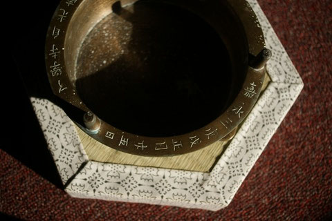 "When I turned this gong upside down, I happened to find some old characters....It says, ""Year 1850 (Kaei-San-nen), January 25th....Ryogakuji Temple."