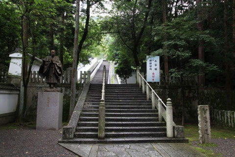 "The way to grave shrine of Master Honen is called ""The Way to Wisdom."""
