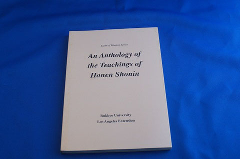 "#53  Free for members / ""An Anthology of the Teachings of Honen Shonin"" by Bukkyo University, Los Angeles Extention"