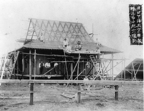 April 1910
