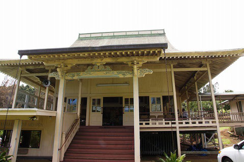 This temple building was built in 1918, which means it is newer than our old temple building at Koloa (1910).