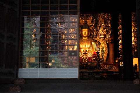 Amida Buddha at Amida Hall