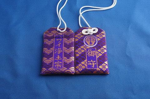 #31 General Amulet
