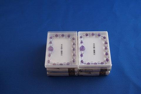 #20 Fine Crystal / Amethyst Bracelets Juzu donated by Rev. Kodo Tanaka