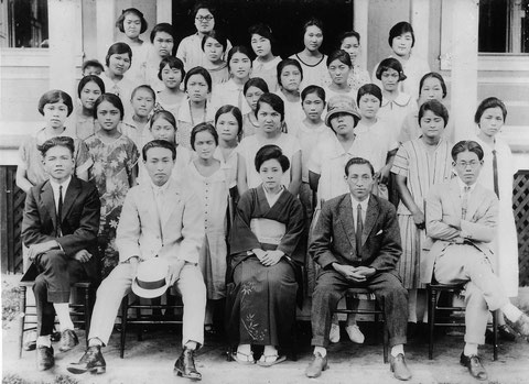1920s Rev. & Mrs. Shozan Kato