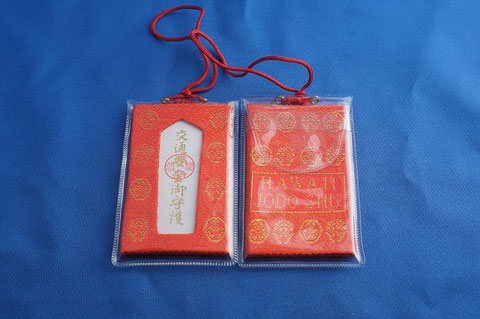 #30 Car Blessing Charm /Amulet for Travel