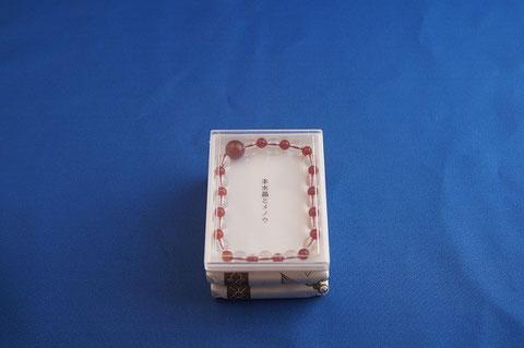 #21 Fine Crystal Agate Bracelets Juzu donated by Rev. Kodo Tanaka