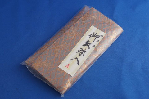 #18 Juzu (Prayer Beads) case
