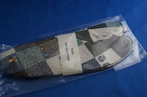 #13 Tabi Socks (23.5 cm)