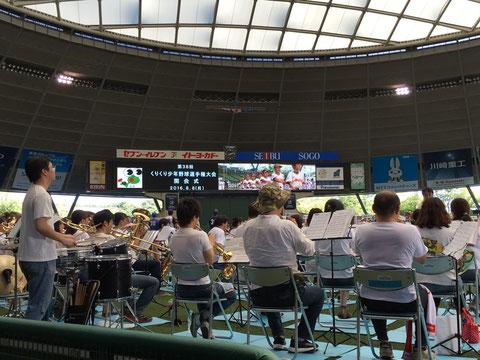 第38回くりくり少年野球大会開会式@ 西武プリンスドーム