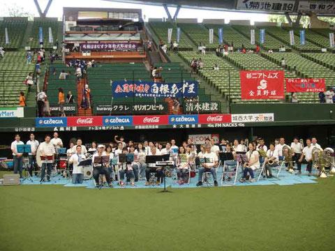 第36回くりくり少年野球大会開会式@ 西武プリンスドーム