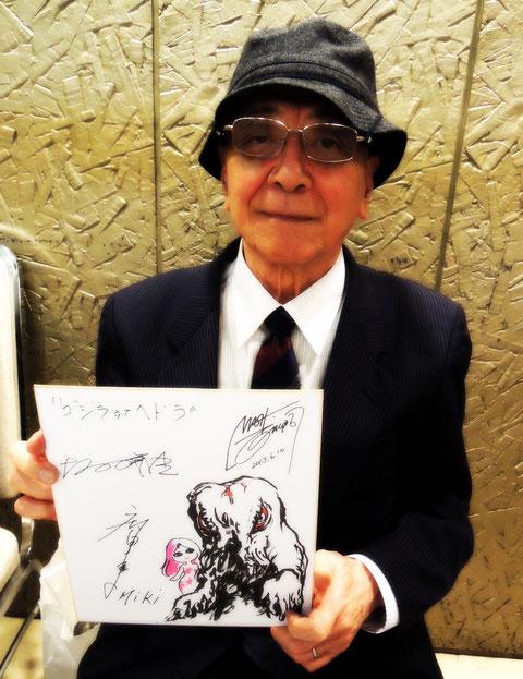 イラスト・西川伸司先生 サイン・麻里圭子さん