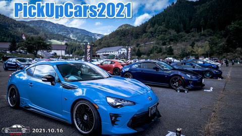 PickUpCars2021 cinematic 4K
