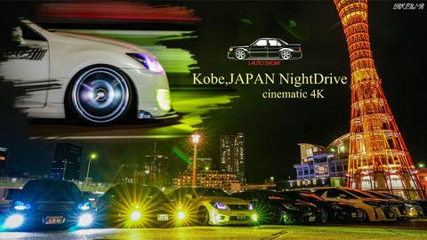 Kobe,JAPAN VIPstyleCars Night Drive CROWN the LastRan