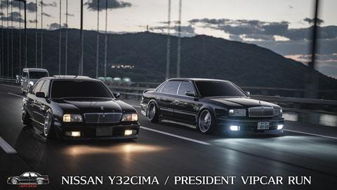 NISSAN CIMA x contemporary dance
