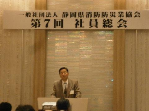 平成30年5月11日グランディエールブケトーカイにて第7回社員総会が行われました。