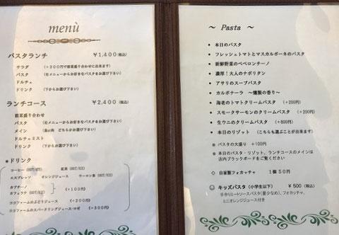 久保記念観光文化交流館 トラットリア ココロ イタリアン レストラン ランチ 真岡市