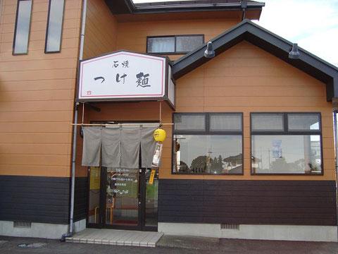 MOUKOKU/モウコク/東京インテリアデザインセンター/家具/栃木県鹿沼市/ラーメン/ランチ