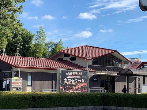JR鹿沼駅