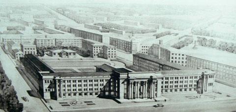Первоначальный проект здания института