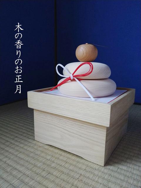 木製 木 鏡餅 天然無垢 国産無垢 お正月 伝統