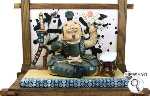 戦国武将、徳川家康の陶人形